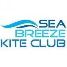 Indonesia Summer Instructor needed per direct. at Seabreezekiteclub